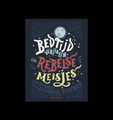 Bedtijd-verhalen-voor-rebelse-meisjes Elena Favilli Casperle